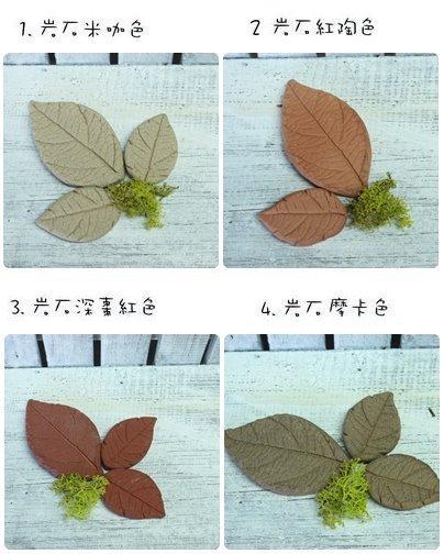 超可愛陶製葉子造型餅乾磚(小)★台灣設計純手工捏製★手作陶製品