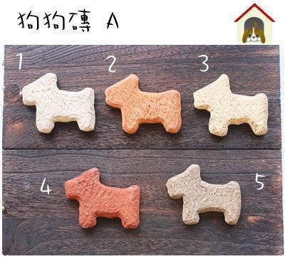 超可愛陶製狗狗造型餅乾磚(A)★台灣設計純手工捏製★手作陶製品Zakka磚