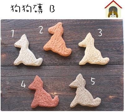 超可愛陶製狗狗造型餅乾磚(B)★台灣設計純手工捏製★手作陶製品Zakka磚