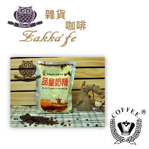 《品皇奶精》奶精粉/調味粉/450g ★可搭配熱咖啡飲用★