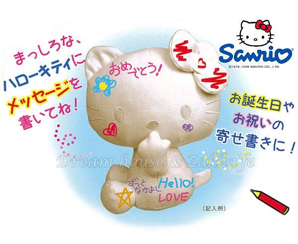 日本三麗鷗 Hello Kitty 祝福玩偶/絨毛娃娃 禮盒《 生日禮物/結婚禮物 都適合喔 》 ★ Zakka'fe ★