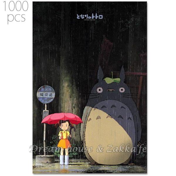 日本原裝進口 宮崎駿 吉卜力 拼圖 龍貓 出会 1000片 《 日本製 》★ Zakka'fe ★