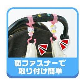 日本PINOCCHIO 三麗鷗 Sanrio Hello Kitty 活動式可360度旋轉 推車/嬰兒車 掛勾 《 2款一組 》★ Zakka'fe ★