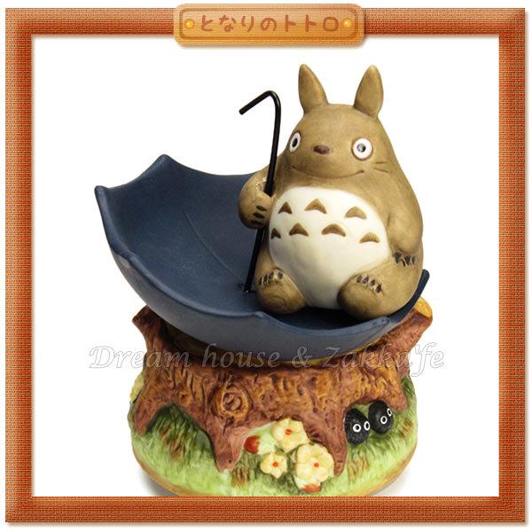 日本宮崎駿 Totoro 龍貓 陶瓷音樂鈴/音樂盒 龍貓雨傘 《 日本原裝進口 》Zakka'fe