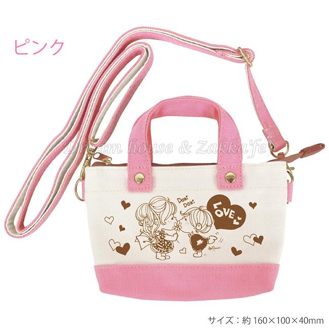 日本進口 粉紅 小女孩 可斜背 小物袋/手機袋/萬用袋/隨身包 《 可直接觸控手機喔 》★ Zakka'fe ★