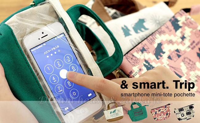 日本進口 可斜背 小物袋/手機袋/萬用袋/隨身包 《 可直接觸控手機喔 》《 4色任選 》 ★ Zakka'fe ★