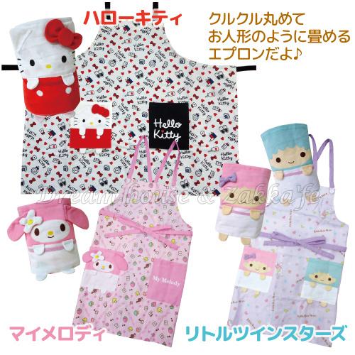 日本限定 三麗鷗 親子 圍裙/工作服 兒童款 《 Hello Kitty/Melody 2款任選 》★ Zakka'fe ★