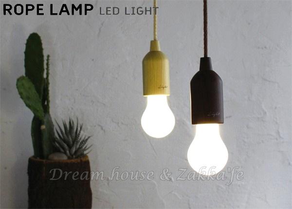 日本進口 燈泡造型LED 吊燈/夜燈/造型燈《 2色任選 》★ 不須安裝喔 ★ Zakka'fe