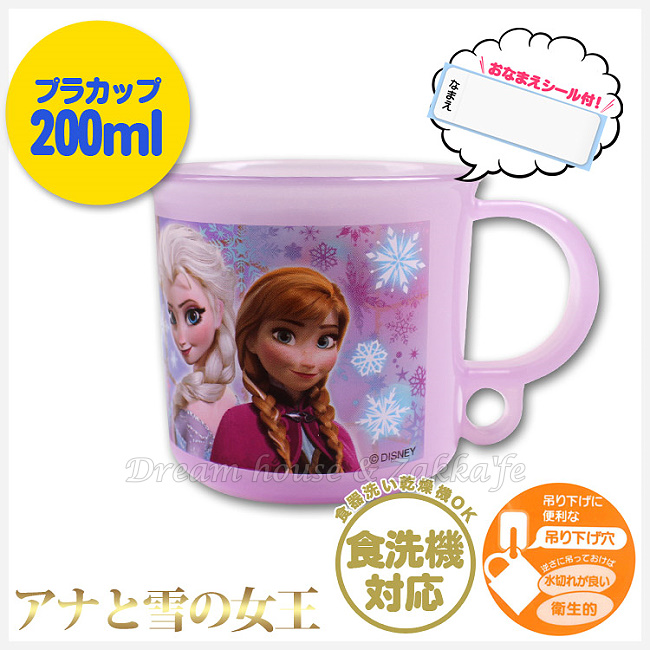 日本 Disney 冰雪奇緣 安娜/艾莎 Anna Elsa 兒童 漱口杯/水杯 《 FROZEN 》★ 日本製 ★ Zakka'fe