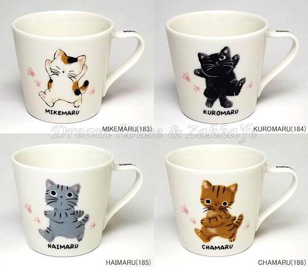日本 YAMANEKO 貓咪 單耳杯/馬克杯/茶杯/果汁杯/陶瓷杯 《 日本製 》《 4款任選 》 ★ Zakka'fe ★