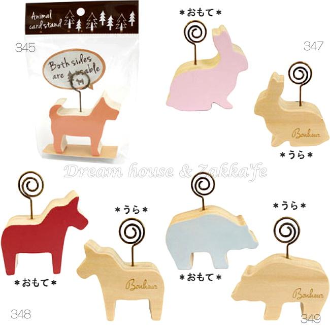 日本進口 Zakka 鄉村風 木製 動物造型便條夾《 多款任選 》★ 可當拍照道具 可愛漂亮 ★ Zakka'fe