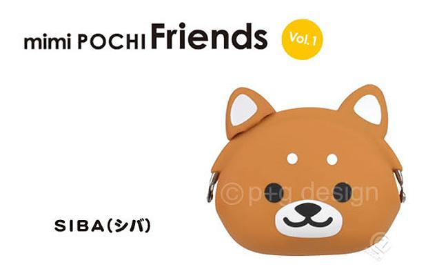 日本進口 柴犬/小狗 造型 矽膠果凍 零錢包/小物包/貝殼包/雜物包 《多用途喔》★ Zakka'fe ★