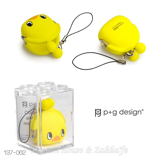 日本進口 黃色小鴨/鴨子 造型 矽膠果凍 迷你吊飾零錢包/小物包/貝殼包 《可吊在手機上喔》★ Zakka'fe ★