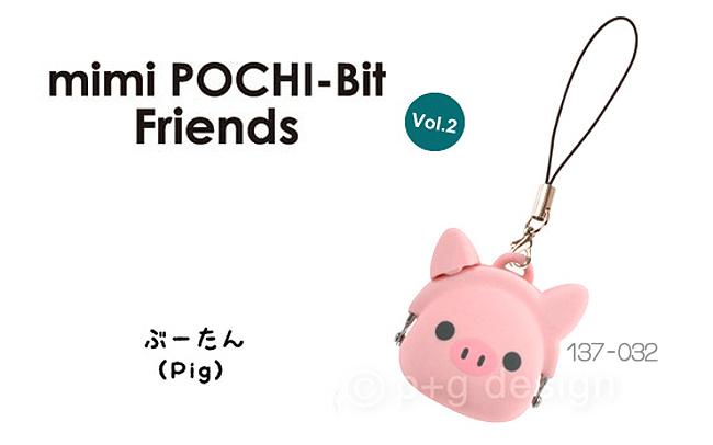 日本進口 粉紅豬/小豬 造型 矽膠果凍 迷你吊飾零錢包/小物包/貝殼包 《可吊在手機上喔》★ Zakka'fe ★