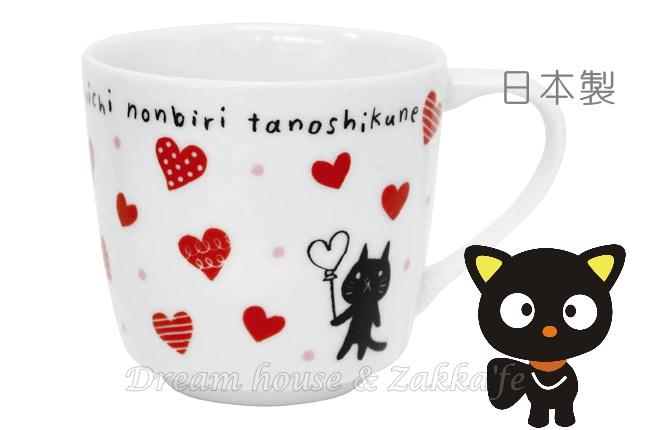 日本 IZAWA corporation 愛心貓咪 單耳杯/馬克杯/茶杯/果汁杯/陶瓷杯 《 日本製 》 ★ Zakka'fe ★