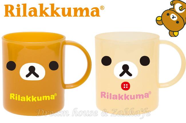 日本進口 正版San-X 拉拉熊/牛奶熊 Rilakkuma 兒童 漱口杯/水杯/果汁杯 《 2款任選 》★ 日本製 ★ Zakka'fe