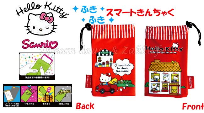 日本正版 sanrio 三麗鷗 Hello Kitty 凱蒂貓 多功能 小物袋/手機袋/萬用袋/束口袋 《 輕薄好用喔 》★ Zakka'fe ★