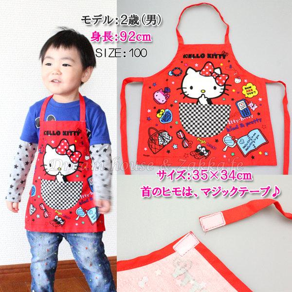 日本進口 正版 sanrio 三麗鷗 Hello Kitty 凱蒂貓 兒童 圍裙/工作服 《 100 》★ 日本製 ★ Zakka'fe
