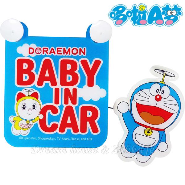 日本進口 小叮噹/哆啦A夢 吸盤式 汽車告示牌 《 Baby In Car 》 ★ Zakka'fe ★
