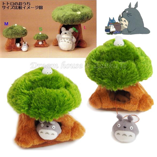 日本宮崎駿 龍貓 Totoro 樹屋/樹洞 絨毛玩偶/絨毛娃娃 《 S 》 ★ 日本原裝進口 ★ Zakka'fe