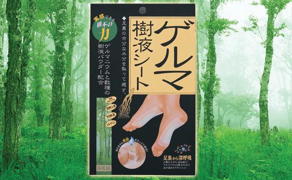 日本原裝進口 COGIT 鍺樹液貼布 含朝鮮人參《30枚組》★日本製★