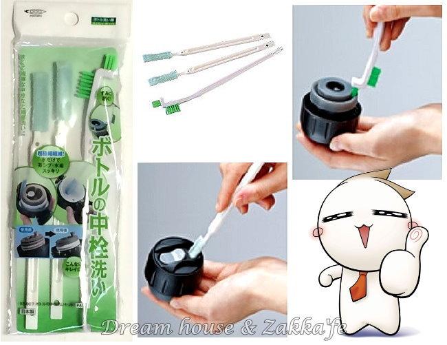 日本 mameita 保溫瓶專用清潔組 《 3款一組 》★日本製★
