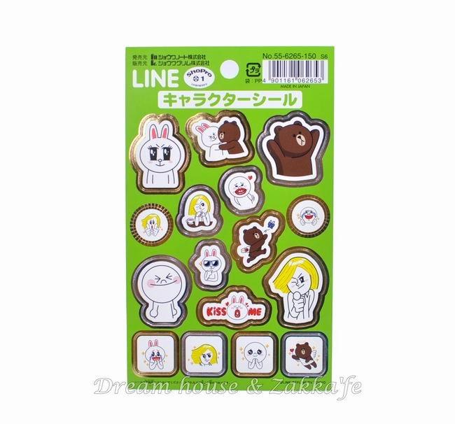 日本正版 LINE 貼紙 S6 《 兔兔/熊大/饅頭人/詹姆士 綜合款 》★ 日本製 ★