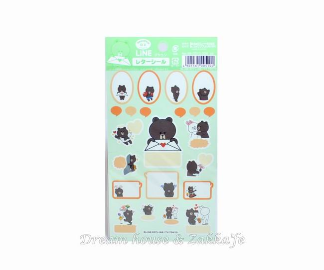 日本正版 LINE 對話框 貼紙 S5 《 熊大 》★ 日本製 ★