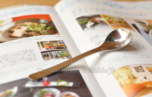 日本 柳宗理 咖啡/調味料 不鏽鋼小湯匙《18-8霧面不鏽鋼 》Sori Yanagi 餐具 ★ 日本製 ★
