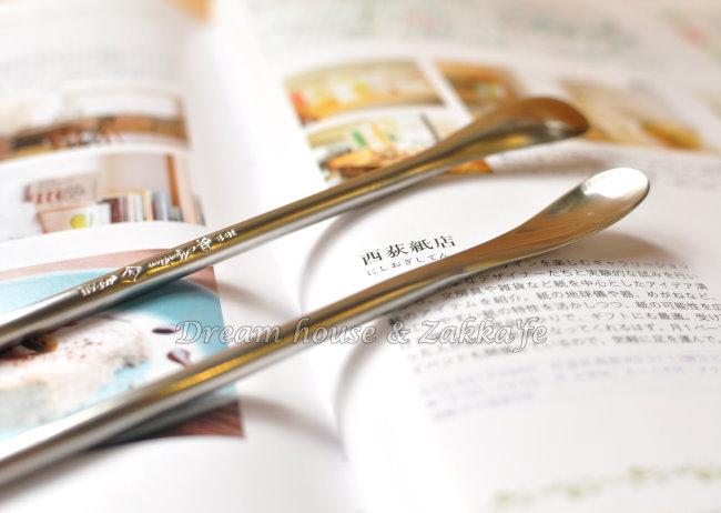 日本 柳宗理 不鏽鋼 咖啡攪拌湯匙《18-8霧面不鏽鋼 》Sori Yanagi 餐具 ★ 日本製 ★