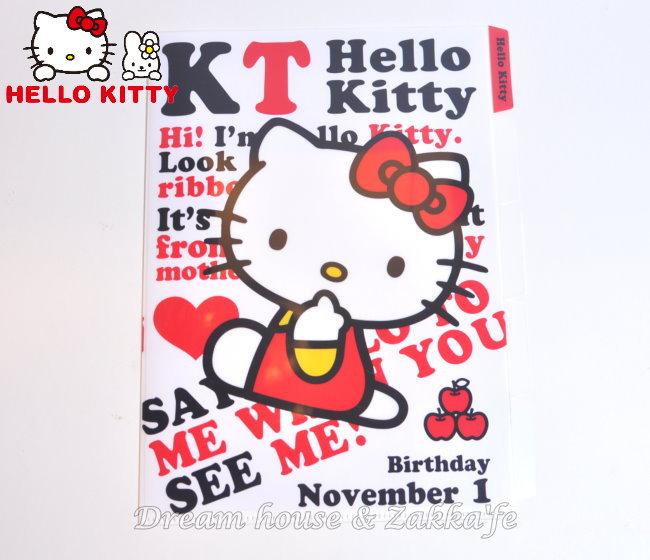 日本限定 正版三麗鷗 Sanrio Hello Kitty 五層 L型 資料夾/檔案夾/文件夾 ★ 台灣製 ★