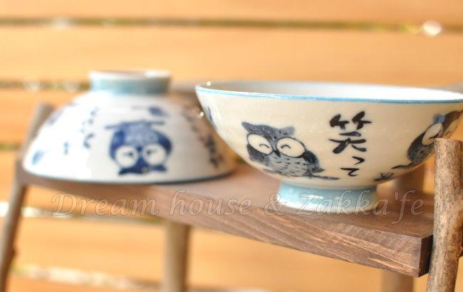 日本製 陶瓷茶碗/兒童碗/飯碗/碗 福來朗 貓頭鷹 《 日本進口 》★ Zakka'fe ★