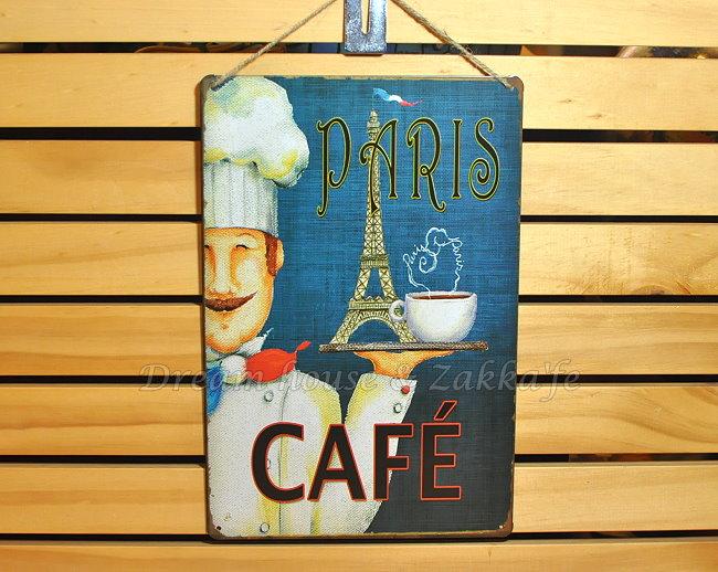 超漂亮復古仿舊鐵板壁掛/鐵板畫 小 《 PARIS廚師 》★美式鄉村風★ Zakka'fe