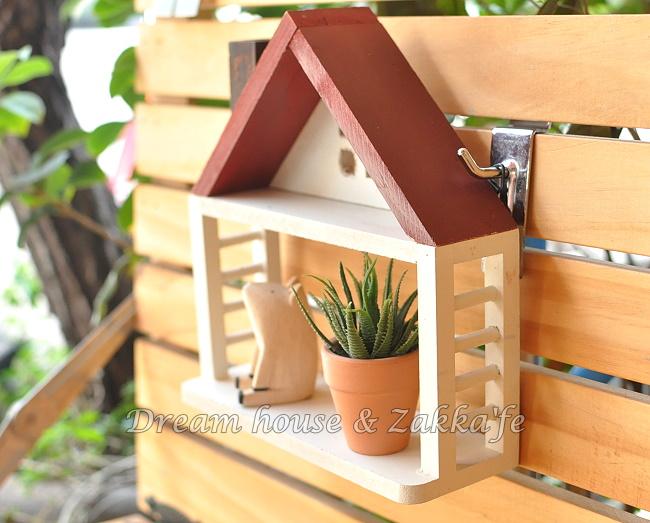 Zakka 鄉村風 仿舊木製 屋子造型 迷你單層置物架/展示架《可吊掛也可擺放》★ 可當拍照道具 ★ ★ Zakka'fe ★