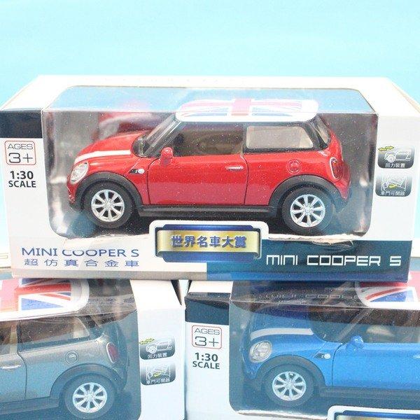 MINI COOPER S 合金車1:30模型車(英國)TOP310迴力車(白盒)/一台入{促199}