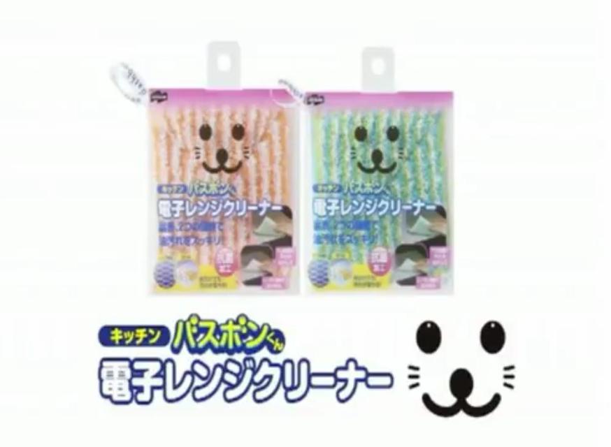 阿志小舖 日本進口小海豹微波爐用清潔布(二色)