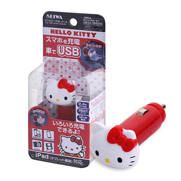 KITTY 車用USB充電器