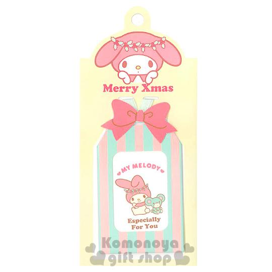〔小禮堂〕美樂蒂 造型聖誕小吊卡《粉綠條紋.坐姿.老鼠.戴花圈》附信封