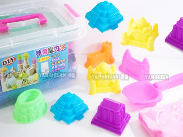 【姍伶】「檢驗合格」DIY神奇魔力沙動動腦創意超值組~動力沙乾淨玩 親子互動小孩玩具