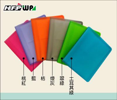 HFPWP 40名果凍色名片簿卡片收納本 環保材質 SN40 / 本
