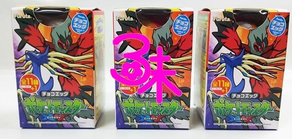 (日本) Furuta 古田 口袋怪物巧克力蛋 1盒 20公克 特價 60元 【4902501208823 】