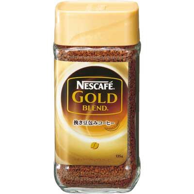 雀巢金牌咖啡 (135g)