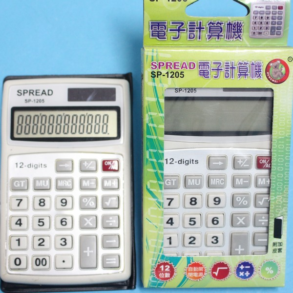 12位數計算機 SP-1205 口袋型計算機 附皮套/一台入{定80}~秉K1SP006(SP-300)