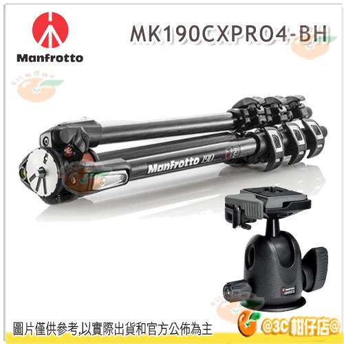 可分期 曼富圖 Manfrotto MK190CXPRO4-BH 碳纖維三腳架 套組 含雲台 正成公司貨 MT190CXPRO4 496RC2