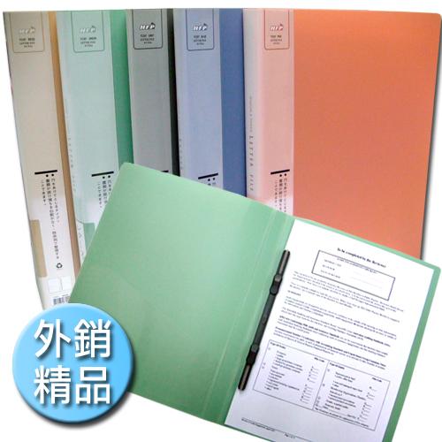 HFPWP版片加厚 日本色系2孔中間資料夾 PP塑膠環保無毒 YC307-10台灣製 10入 / 箱