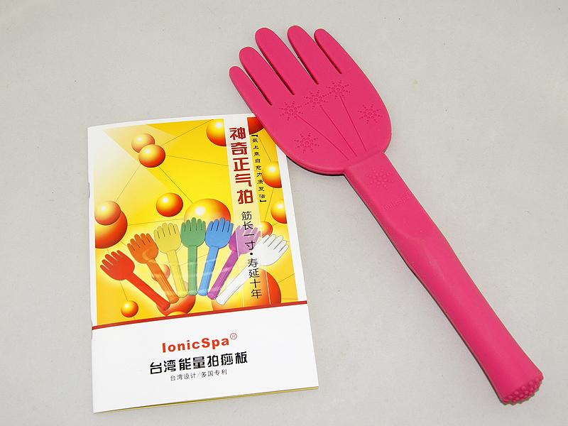 【專利擁用】台灣正氣能量拍.拍痧板.拍痧棒.正氣能量健康拍,專利經絡拍打
