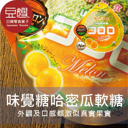 【豆嫂】日本零食 UHA味覺糖 Kororo哈密瓜軟糖