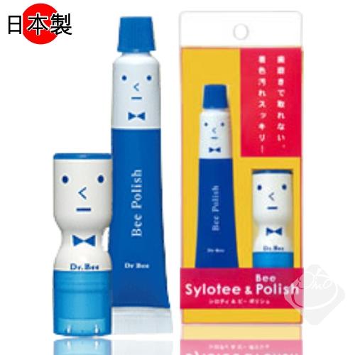 【日本】Dr.Bee Sylotee & Bee Polish 潔牙美白組/美齒橡皮擦/黃斑去污/牙齒美白/不含發泡劑/不傷牙齒表面╭。☆║.Omo Omo go物趣.║☆。╮