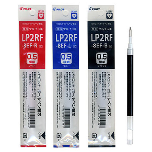 【PILOT】 LP2RF-8EF  果汁筆芯0.5mm
