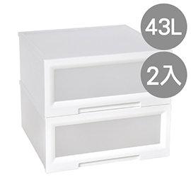 【nicegoods】晶白透窗單層抽屜整理箱(單層43公升) 2入(收納櫃 抽屜櫃 衣櫃 塑膠 整理箱)